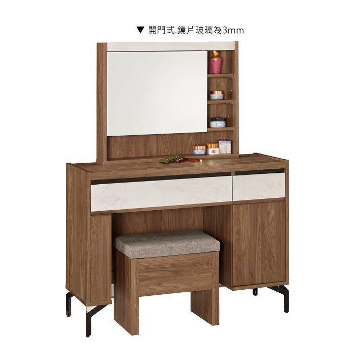 新悅傢俱訂製工廠/cnc加工訂做家具 18-4-033-3 尼克耐磨木紋3.3尺化妝台/鏡台-全組含椅