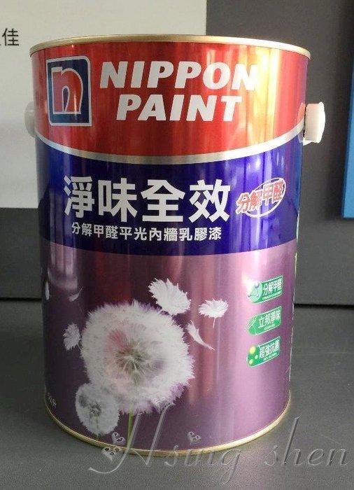 【( *^_^* ) 新盛油漆行】立邦淨味全效分解甲醛乳膠漆特白5L 綠建材 抗菌防霉抗鹼無味 Nippon Paint