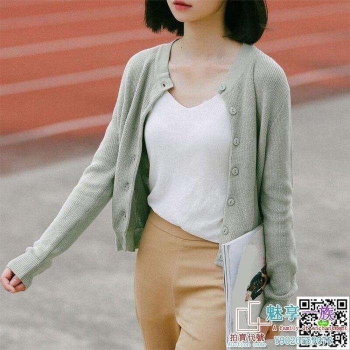 屈小姐秋裝新款韓版小清新百搭學生寬鬆針織衫女短款開衫外套  全館免運