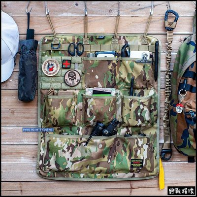 【野戰搖滾】SECTOR SEVEN 軍風壁掛式收納掛板【Multicam】多地形迷彩雜物包臂章展示雜物袋工具掛板壁掛板