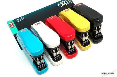 【圓融文具小妹】MAX 美克司 Vaimo 11 省力 雙排 平貼 40張入 釘書機 訂書機 HD-11FLK