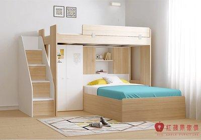 [紅蘋果傢俱] AKW099 兒童家具...