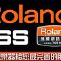 『立恩樂器』台南經銷 ROLAND RD-2000 高階 舞台電鋼琴 舞台鋼琴 主控鍵盤 RD2000 / 附延音踏板