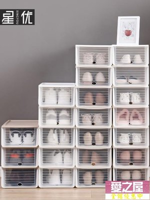 【一件免運】鞋盒 6個裝加厚鞋盒防塵鞋子收納盒塑料抽屜式鞋櫃宿舍收納神器省空間【愛之屋】
