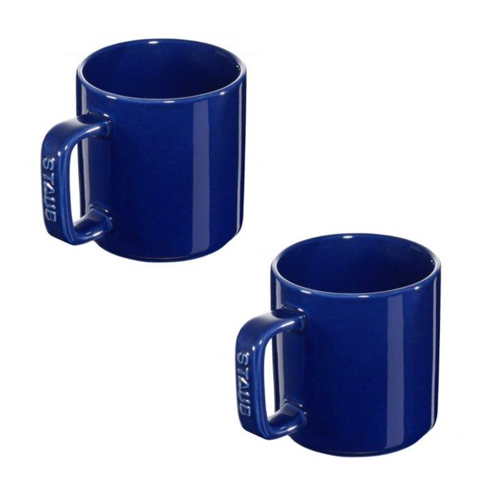法國 Staub 馬克杯 一組2入 寶石藍/羅勒綠
