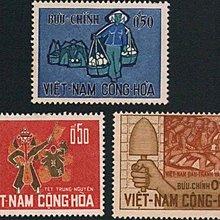 [亞瑟小舖]越南新票3枚,上品!!!(1966年)