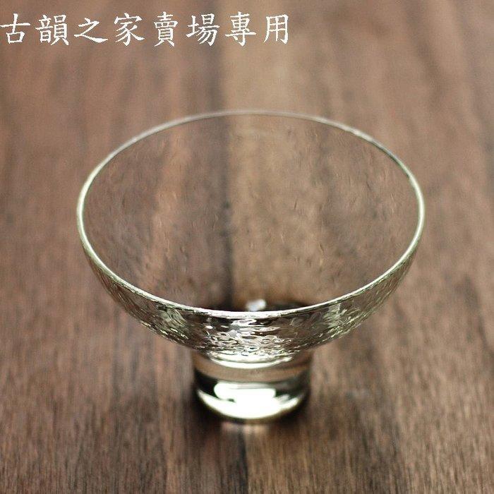 【古韻之家】玻璃品茗杯 錘目紋鬥笠杯 日式耐熱茶杯 普洱 高腳酒杯