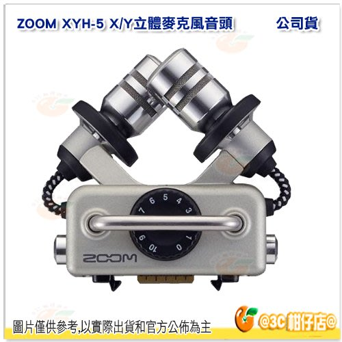 @3C 柑仔店@ ZOOM XYH-5 X/Y立體麥克風音頭 減震 減噪 可調角度 立體聲 公司貨