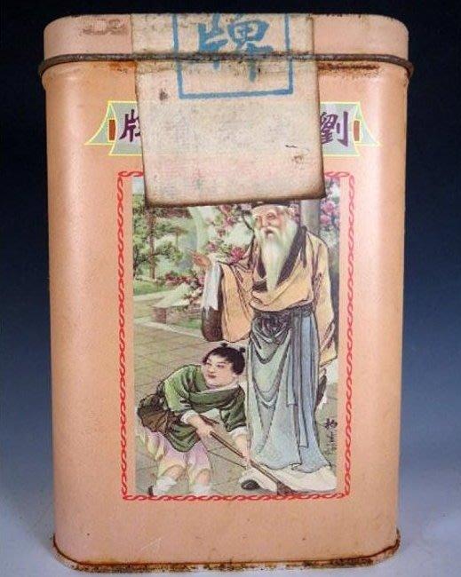 【 金王記拍寶網 】P1548  早期懷舊風 中國劉大老爺牌 近代老鐵盒裝普洱茶 諸品名茶一罐 罕見稀少~