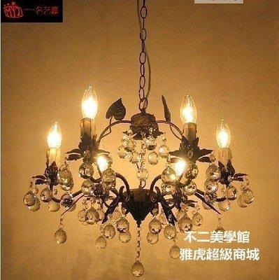 【格倫雅】^特价供应厂家直销优质畅销款铁艺客厅吊灯 餐厅水晶吊灯24545[g-l-y83