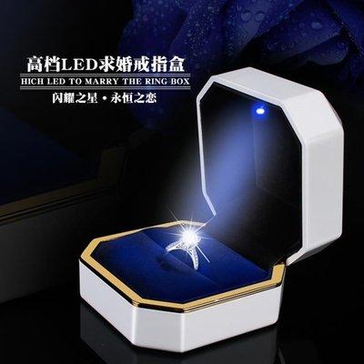 首飾盒 求婚戒指盒 婚禮高檔創意對戒盒鑽戒盒子led結婚森系首飾包裝盒