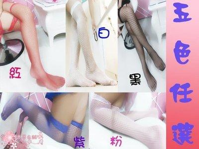 *夢夢衣鋪*(B017直購價39元)  100%實品拍攝 五色 性感 蕾絲 大腿 網襪 /大腿襪/吊帶襪