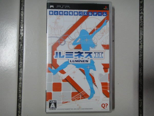 影音加油站-電玩遊戲(PSP遊戲片)PSP Lumines 2 音樂方塊 2 日版/直購價690元