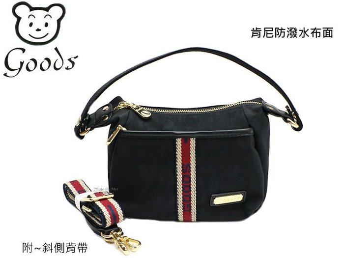 【goods熊包包】小型手提包  斜側背包  (黑 GD2503 )