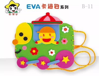 Osmileooo-兒童益智DIY手工火車包包 EVA材料包