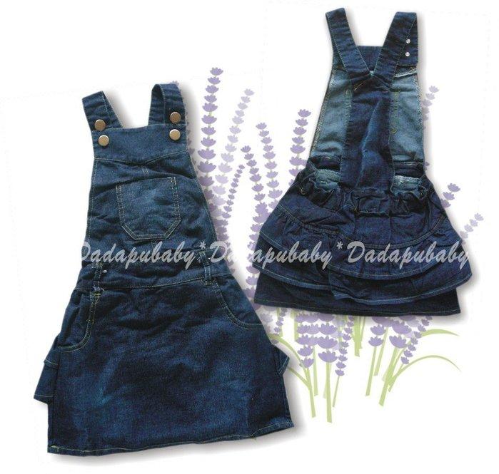 【達搭ㄅㄨˊ寶貝屋】D61418牛仔吊帶裙 吊帶蛋糕裙  蛋糕花邊 背心裙  肩帶可調整~