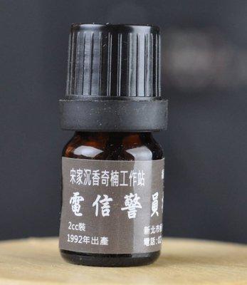 宋家苦茶油TOILKa4-11號.台灣...
