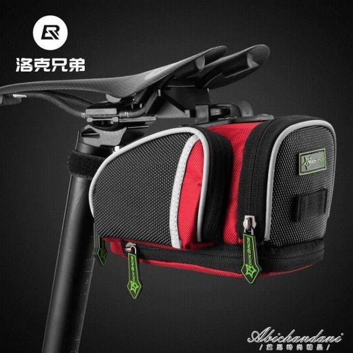 自行車尾包山地公路車鞍座包防潑水可擴展後座包單車配件