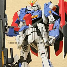 SMS-233 1/144 MSZ-006 Zeta Evo Ver 電擊限定 多色成型版 C3 2010 Gundam 高達 手辦 模型 Z model