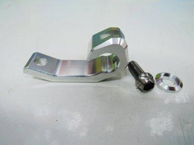 KS CNC 鋁合金 後煞車線掛勾 勁戰 新勁戰 三代新勁戰 BWS GTR GTRAERO (銀)