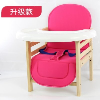 兒童餐椅實木寶寶多功能餐桌嬰兒椅小孩非折疊宜家用吃飯寶寶椅子