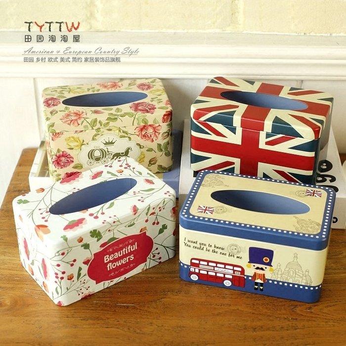 小花精品店-多色經典鐵皮紙巾盒抽紙盒200抽款紙歐式家居收納盒子裝飾紙巾盒