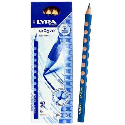☆【德國LYRA】Groove三角洞洞鉛筆(粗)(單入)12支以上再送LYRA專用削筆器