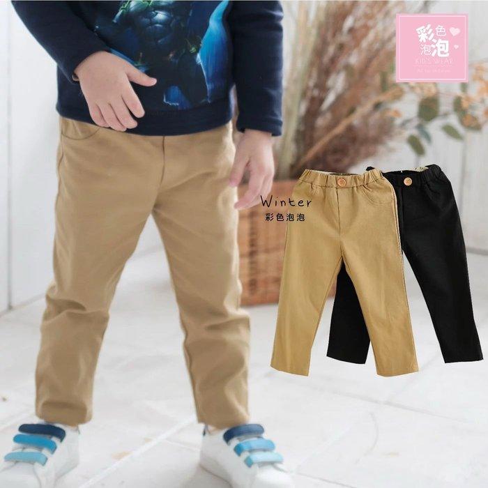 ○。° 彩色泡泡 °。○ 童裝【貨號H20346】秋冬。素面平織彈性長褲~2色