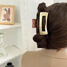 FN 韓國髮飾 簡約優雅氣質 媲美法國 亞歷山卓 簡約方形 半月型金屬色髮夾 抓夾 馬尾夾 鯊魚夾
