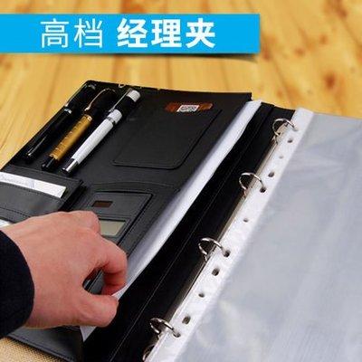 A4多功能文件夾資料夾銷售夾皮質經理夾簽約本墊板商務文件夾板