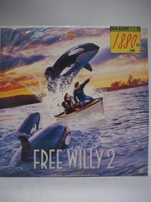 FREE WILLY 2 威鯨闖天關2 電影LD-日文版(絕版)_日文字幕_Laser Disc 〖雷射影碟〗CEZ