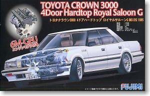 富士美 1/24 拼裝車模 Toyota Crown Loyal G (MS125) 03833