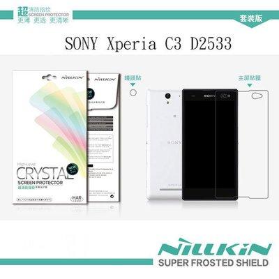 s日光通訊@NILLKIN原廠 SONY Xperia C3 D2533 高清晰亮面防指紋抗油汙保護貼/保護膜/螢幕貼