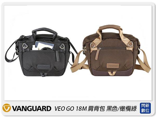 ☆閃新☆Vanguard VEO GO 18M 肩背包 相機包 攝影包 背包 黑色/橄欖綠(18,公司貨)