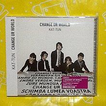 ~謎音&幻樂~ KAT-TUN  /  CHANGE  UR  WORLD 初回限定盤1 全新未拆封