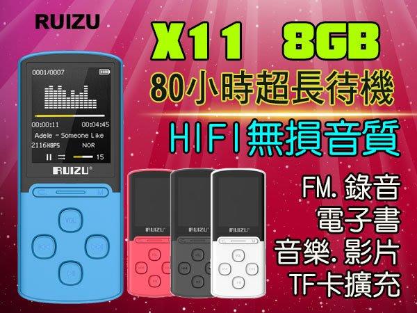 【傻瓜批發】銳族 X11 8G 1.8吋 MP4 MP3 FM 錄音 AB覆讀 繁體 電子書 TF卡 80小時續航