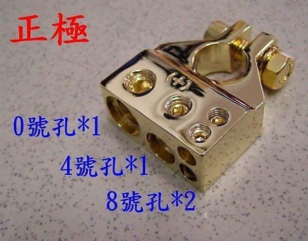 ☆精巧汽音☆改裝用鍍金樁子頭BH-204(適合音響、負極接地用)
