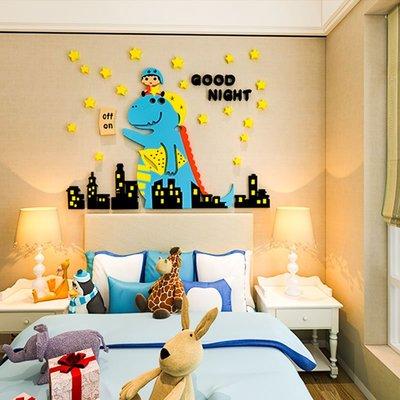睡覺恐龍 3D 立體 水晶 壓克力 牆貼 壁貼 客廳 玄關 沙發牆 電視牆 壁紙 兒童房 小孩房 親子民宿 親子餐廳