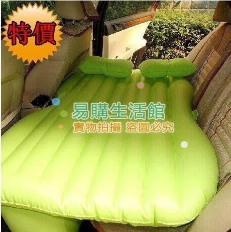 車載充氣床墊 車震床 汽車充氣床 車載氣墊床 車中床 車載旅行床~升級版加厚車載旅行船