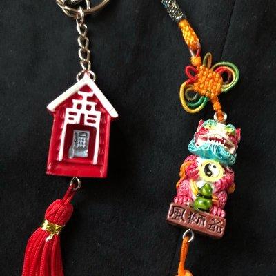 金門旅遊購回~金門特色景點鑰匙圈 風獅爺掛飾 吊飾 旅遊紀念品~2個只要99元