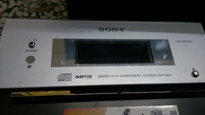 SONY disc MP3 MICRO HI-FI COMPONENT SYSTEM  CMT-BX3 微型擴大機