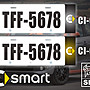 【STREET PARK】訂製 歐盟 車牌裝飾 Smart Fortwo Forfour【原價780$ 特價 580$】