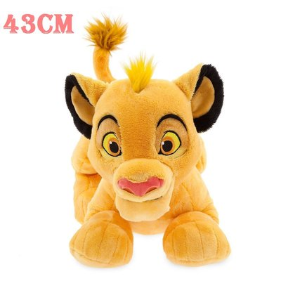 【美國大街】正品.美國迪士尼獅子王辛巴絨毛娃娃 辛巴娃娃 Simba 17吋 / 43cm