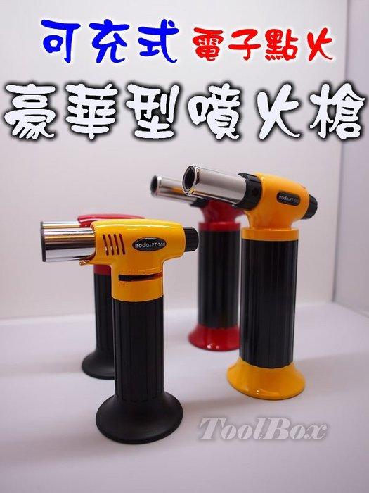 【ToolBox】iroda愛烙達/PT-500/防風打火機/ 噴火槍/打火機/瓦斯烙鐵/瓦斯焊槍/瓦斯噴槍/火雞/噴燈