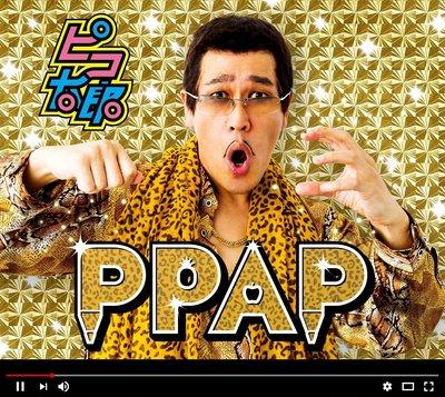 特價預購PIKOピコ太郎 [PPAP] (日版初回限定盤CD+DVD) 最新