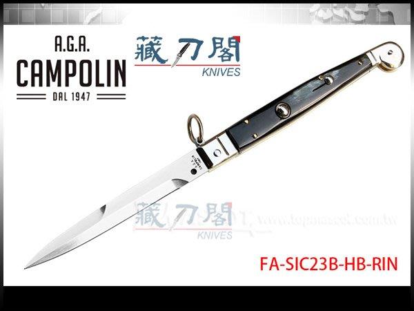《藏刀閣》A.G.A.Campolin-(Sicilian)西西里23公分巴西牛角柄彈簧刀