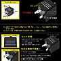 CF13 可調式 LED 3P 繼電器 豐田 裕隆 本田 三菱 SUBARU 馬自達 防快閃 方向燈改LED燈不快閃