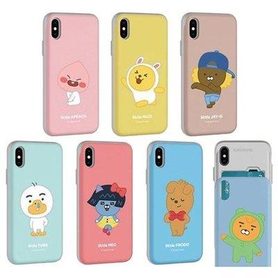 KAKAO FRIENDS L 防摔推蓋卡夾 手機殼│iPhone 7 8 Plus│z8463