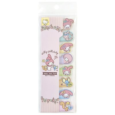 My Melody Sanrio 港版 便條紙 Sticky Index Note Pad (包平郵或本地郵局自取)