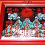 【168開運坊】化煞/招財【超強 -回頭麒麟~化煞山海鎮】附使用說明書/安置日期
